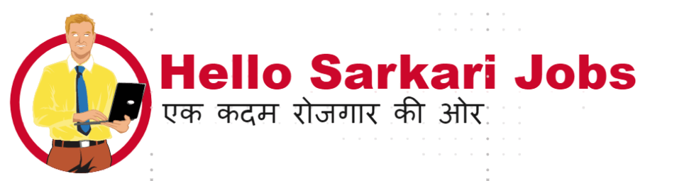 Hello Sarkari Jobs
